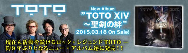 ロック史に名を刻み、現在も活動を続けるロック・レジェンド TOTO 約9年ぶりとなるニュー・アルバム遂に発売!!