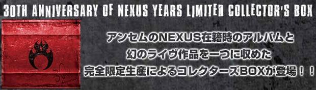 アンセムのNEXUS在籍時のアルバムと幻のライヴ作品を一つに収めた 完全限定生産によるコレクターズBOXが登場!!