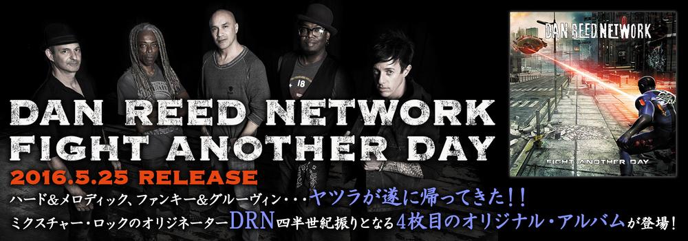 dan_reed_network