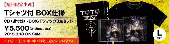『TOTO XIV~聖剣の絆【Tシャツ付きBOX仕様】』