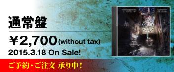 『TOTO XIV~聖剣の絆【通常盤】』