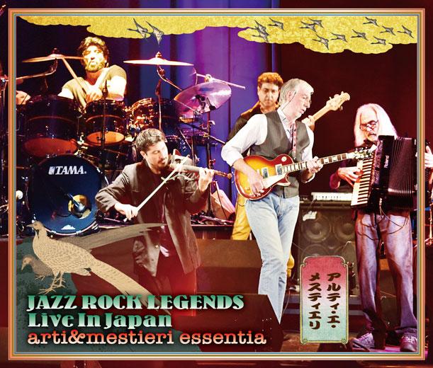 JAZZ ROCK LEGENDS LIVE IN JAPAN