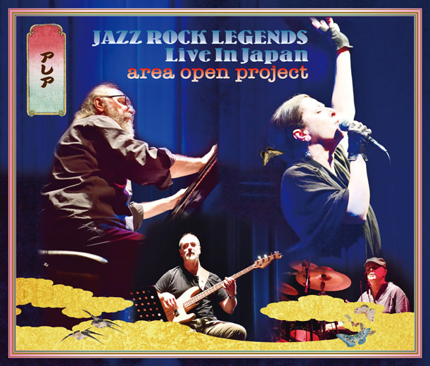 JAZZ ROCK LEGENDS LIVE IN JAPAN